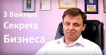 Олег Бугай, Oleg Bugai