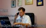 Олег Бугай Академия Бизнеса