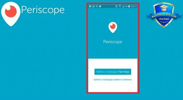 periscope_3